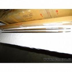 Paire baguette chrome bas de caisse seuil de porte PW156-47000-01 pour toyota prius partir de 2015